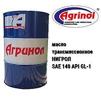 Агринол масло трансмиссионное Нигрол  SAE 140 API GL-1  цена (20 л ddfd0a1343c6b