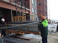 Подъемник строительный консольный, фото 1