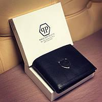 Мужской бумажник кошелёк портмоне Philipp Plein кожа на магнитной застёжке
