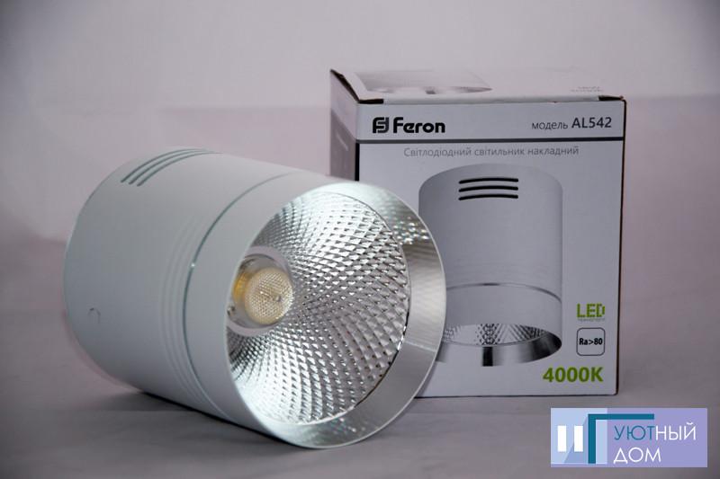 Світлодіодний світильник Feron AL542 COB 18W білий+срібло