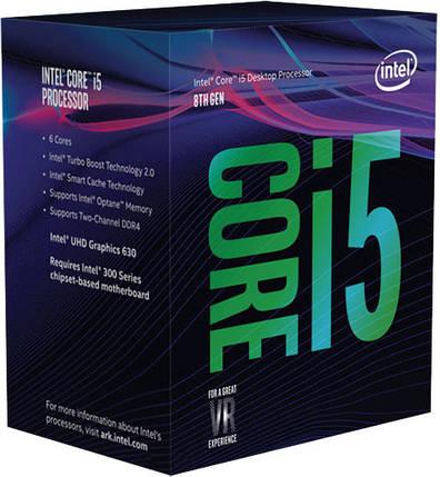 Процессор Intel Core i5 8400 2.8GHz (8MB, Coffee Lake, 65W, S1151) Box (BX80684I58400), фото 2