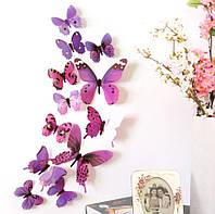 Наклейки на стену Бабочки Радуга 3D 12 шт. фиолетовые