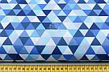 """Ткань хлопковая """"Маленькие синие, голубые и белые треугольники 2 см"""" №1878а, фото 2"""