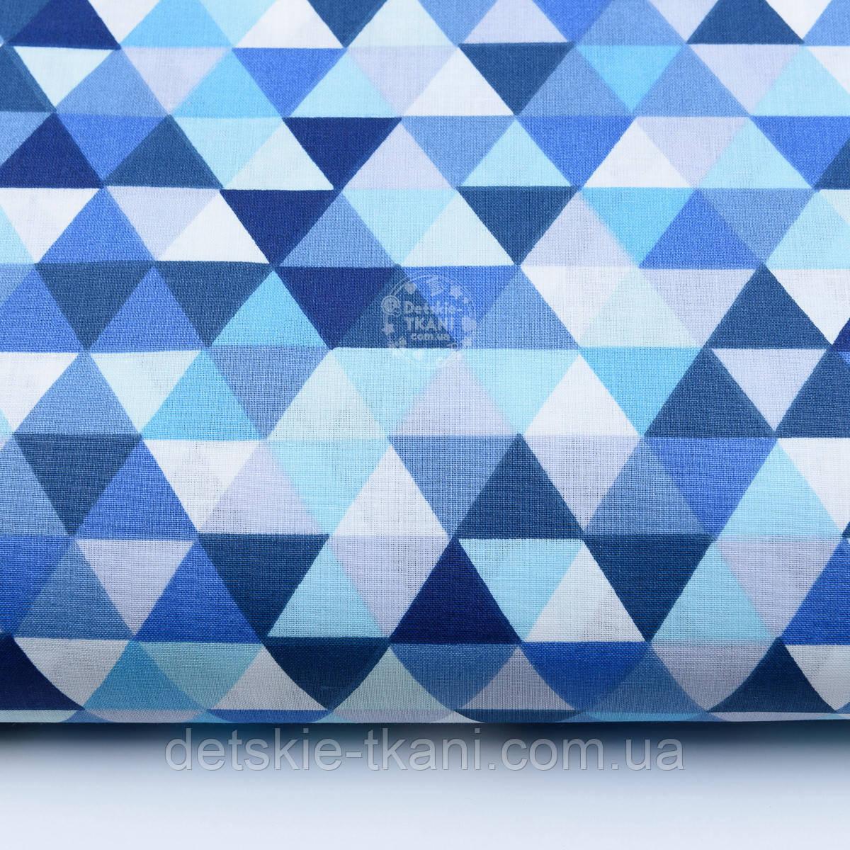 """Ткань хлопковая """"Маленькие синие, голубые и белые треугольники 2 см"""" №1878а"""