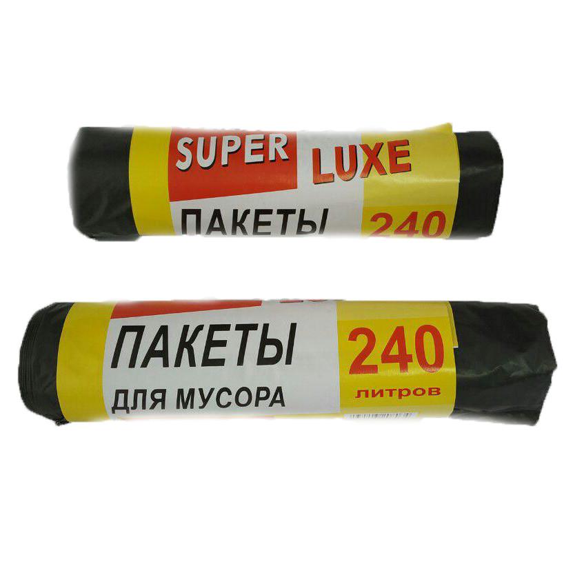 Пакеты для мусора Super Luxe 240 л, рулон — 5 шт
