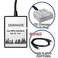 DOXINGYE USB SD AUX для штатной магнитолы Mazda 2/3/5/6/CX7/MX5/MPV/Miata/Tribute, фото 1