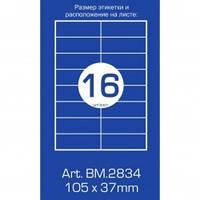 Этикетки с клейким слоем 16 шт., 105*37,1мм 100л BUROMAX