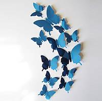 Наклейки на стену Бабочки Зеркальные 3D 12 шт. голубые