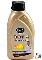 Гальмівна рідина DOT-4 500ml (в-во K2)