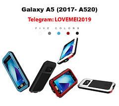 Чохол Love Mei PoverFul для Samsung Galaxy A5 (2017 - A520), фото 3