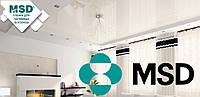 Натяжные ПВХ потолки MSD материалы+работа+пластиковые направляющие