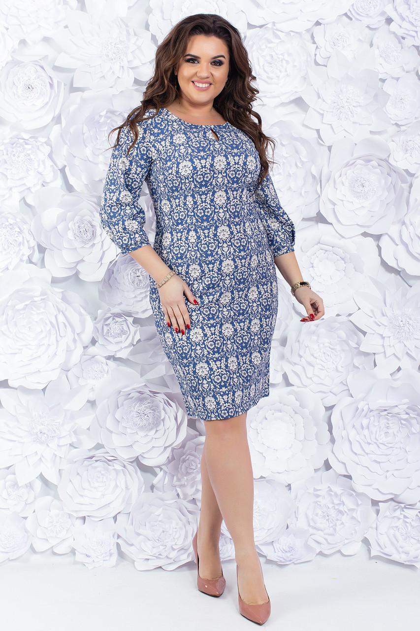 Нарядное  женское платье 48-54 р
