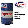 Агринол масло гидравлическое марки А /iso vg 32/ цена (200 л)