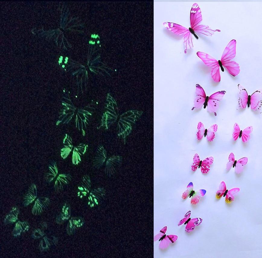 Наклейки на стену Бабочки 3D 12 шт. светящиеся розовые