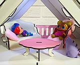 Домик кукольный для LOL LITTLE FUN с двориком, фото 3