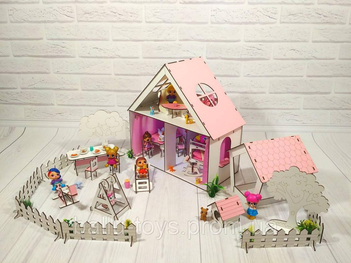 Домик кукольный для LOL LITTLE FUN с двориком
