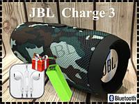 JBL Колонка Charge 3+ Bluetooth портативная камуфляж + подарок!