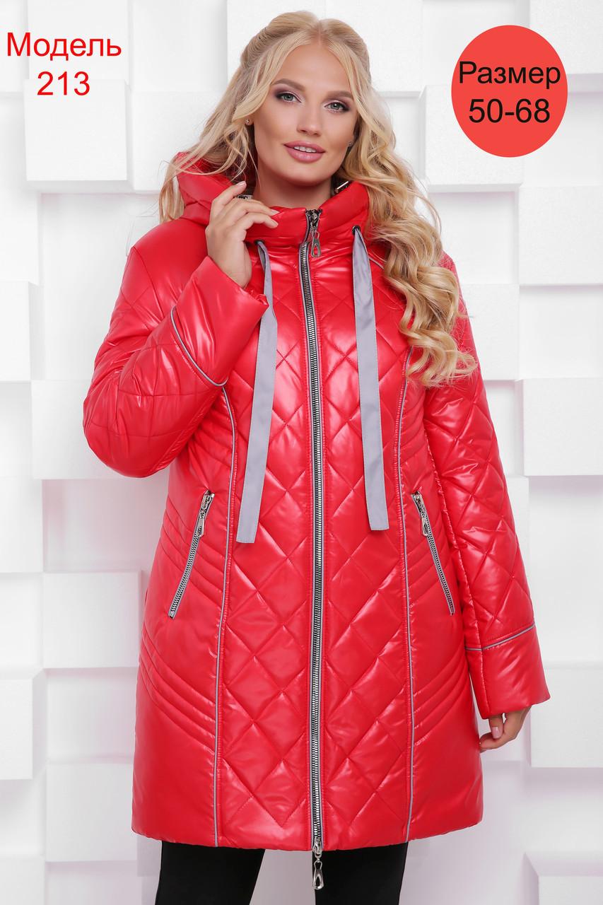 Женская стеганная куртка в больших размерах с карманами и капюшоном 31blr979