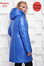 Женская стеганная куртка в больших размерах с карманами и капюшоном 31blr979, фото 2