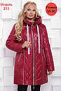 Женская стеганная куртка в больших размерах с карманами и капюшоном 31blr979, фото 4