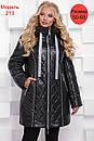 Женская стеганная куртка в больших размерах с карманами и капюшоном 31blr979, фото 5