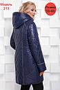 Женская стеганная куртка в больших размерах с карманами и капюшоном 31blr979, фото 6