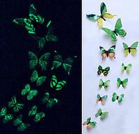 Наклейки на стену Бабочки 3D 12 шт. светящиеся зеленые