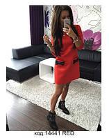Удобное повседневное платье трапеция из французского трикотажа Fatsia S, Red