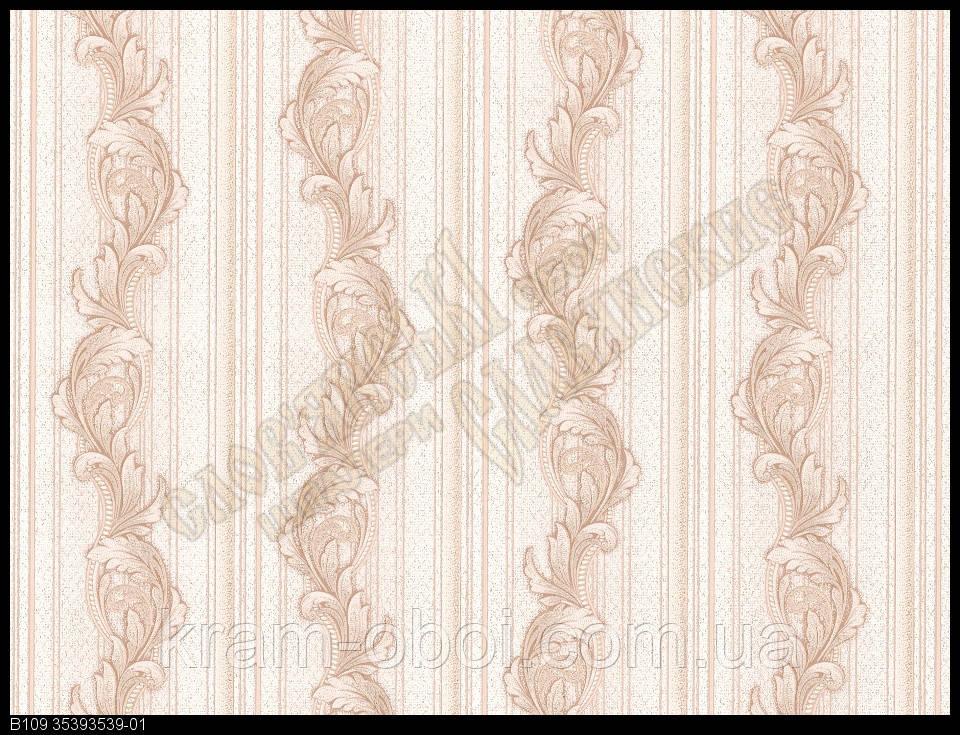 Обои Славянские Обои КФТБ виниловые на флизелиновой основе 10м*1,06 9В109 Греческий2 3539-01