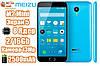 """Оригинальный смартфон Meizu M2 акция """"супер цена !!отличный недорогой телефон с хорошей камерой - Фото"""