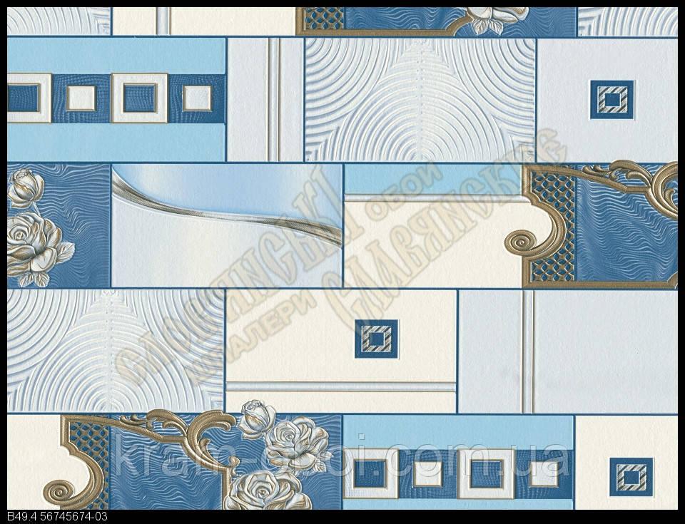 Шпалери Слов'янські Шпалери КФТБ вінілові на паперовій основі супер мийка 9В49 Бегонія 5674-03