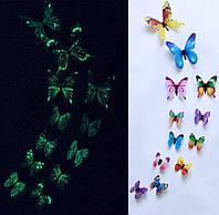 Наклейки на стену Бабочки 3D 12 шт. светящиеся разноцветные