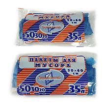 """Пакеты для мусора """"Традиции качества"""" 35 л, рулон — 10 шт"""