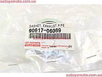 Прокладка выхлопной системы 90917-06069 (TOYOTA)