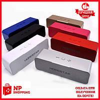 Колонка Bluetooth HOPESTAR H13 (40)K18(54121)