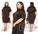 Платье под пояс в больших размерах до колен FMZ0393, фото 4
