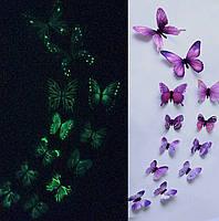 Наклейки на стену Бабочки 3D 12 шт. светящиеся фиолетовые