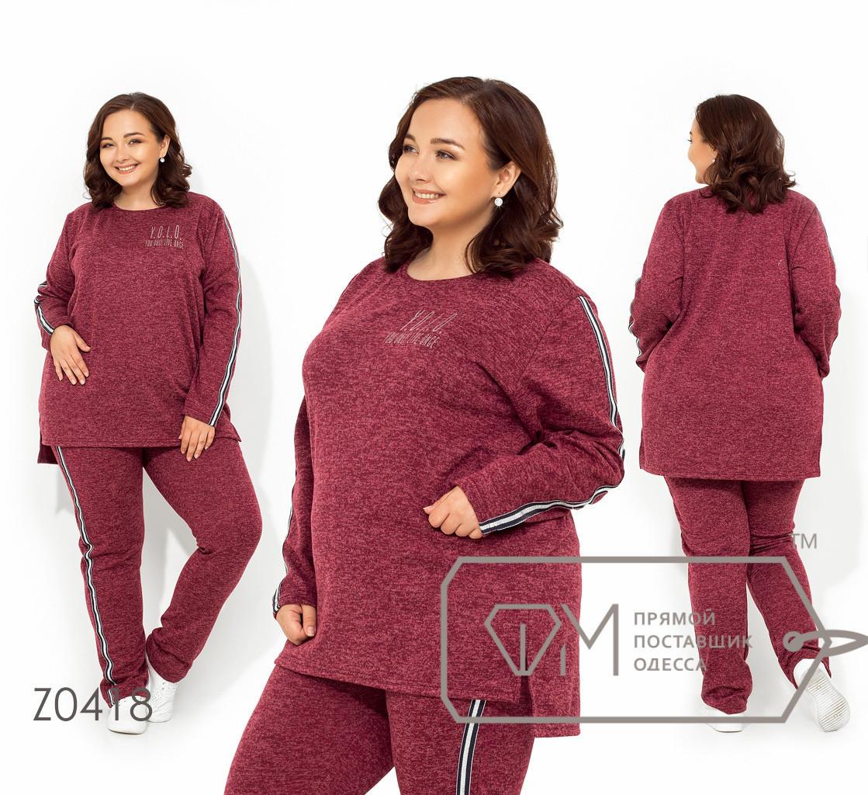 Ангоровый женский спортивный костюм в больших размерах FMZ0418