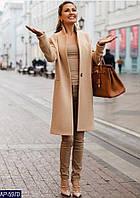 Пальто класичне Aletta жіноче весняне на один гудзик