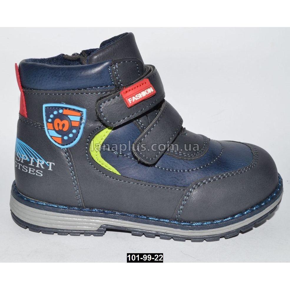 Демисезонные ботинки для мальчика, 22-25 размер, каблук Томаса