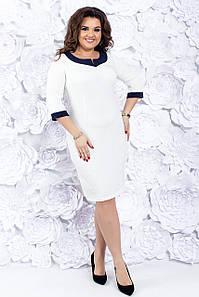 Облегающее платье 46-48-50 р ( разные цвета )
