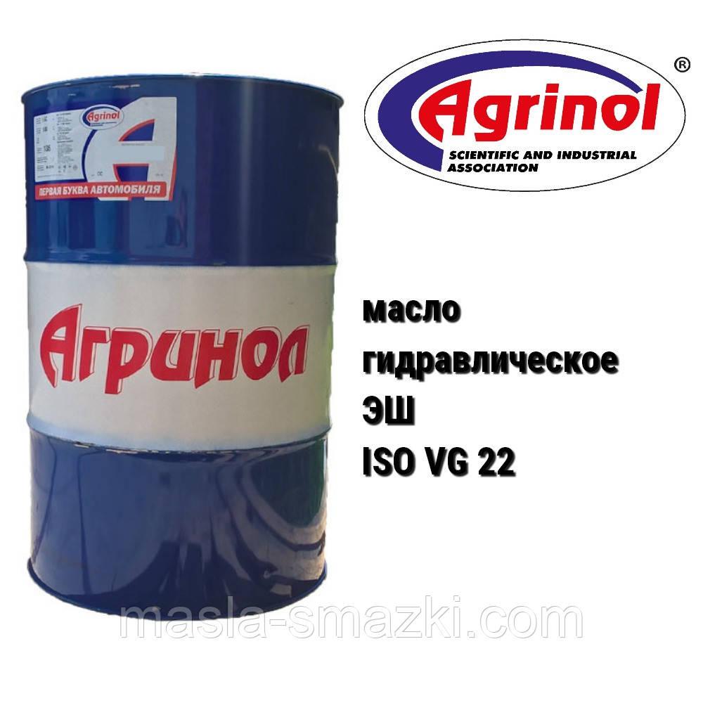 Агринол масло гидравлическое масло ЭШ /для шагающих экскаваторов/ цена (200 л), фото 1