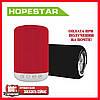 Колонка Bluetooth HOPESTAR H34 (54123) K12