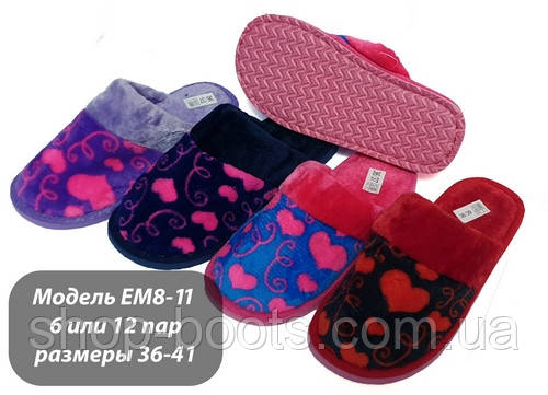 Женские тапочки оптом. 36-41рр. Модель тапочки ЕМ8-11