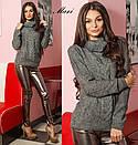 Женский теплый свитер с высоким горлом 63dis406, фото 2