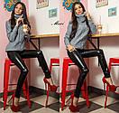 Женский теплый свитер с высоким горлом 63dis406, фото 4