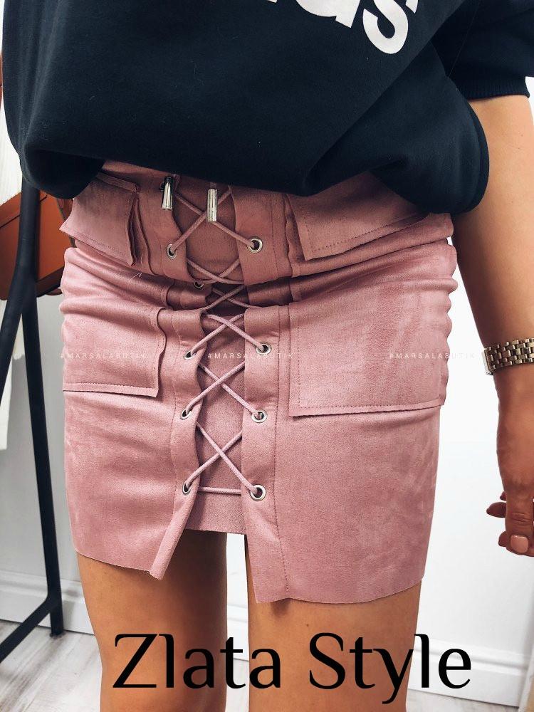 Женская стильная юбка  ЗР1150
