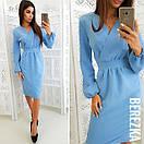 Платье - футляр с верхом на запах и длинным рукавом 66plt1925, фото 2