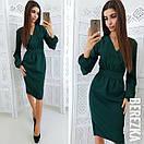 Платье - футляр с верхом на запах и длинным рукавом 66plt1925, фото 5