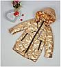 Детская куртка для девочки под серебро хорошего качества демисезонная, фото 4